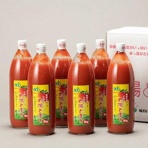 【ふるさと納税】[E-04y]元気いっぱい太陽のトマトジュース(無塩)6本セット