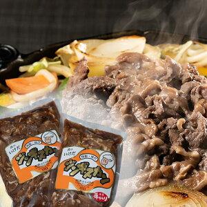 【ふるさと納税】[K-03y]肉のいけだの手作り「特製・味付」ジンギスカン1.5kg