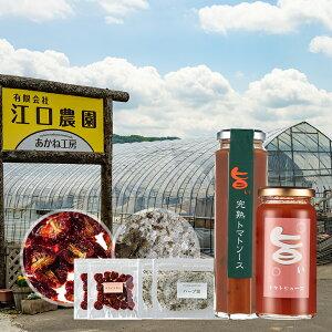【ふるさと納税】[C07]江口農園イタリアンセット
