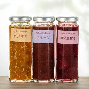 【ふるさと納税】[C14]江口農園果実ぎっしりジャム3本セットC