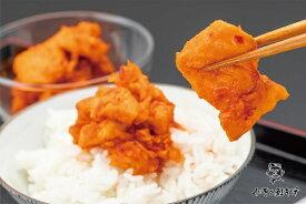 【ふるさと納税】くにをの鮭キムチ 大人気3種小セット