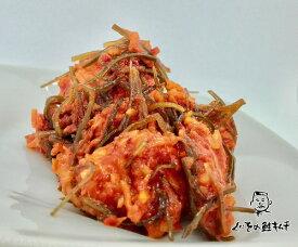 【ふるさと納税】くにをの鮭キムチ 充実6種小セット