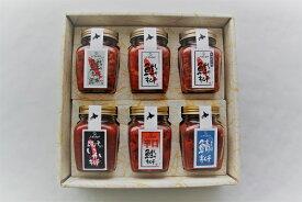 【ふるさと納税】くにをの鮭キムチ 充実6種大セット