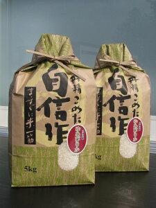 【ふるさと納税】賀集農産 無洗米ゆめぴりか10kg 6回コース