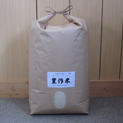 【ふるさと納税】「豊作米(R)」ななつぼし6か月コース(平成29年12月〜発送)
