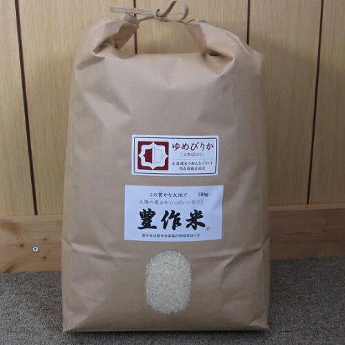 【ふるさと納税】「豊作米(R)」ゆめぴりか6か月コース(平成29年12月〜発送)