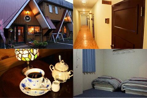 【ふるさと納税】喫茶宿泊レトロボーイコーヒー ゲストハウス1泊2名様宿泊コース