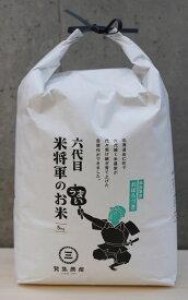 【ふるさと納税】賀集農産 2020年産 無洗米おぼろづき10kg