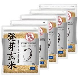 【ふるさと納税】DHC発芽玄米 5kgセット【1206416】