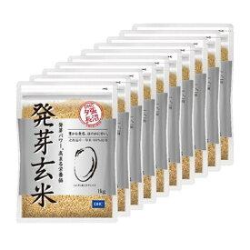 【ふるさと納税】DHC発芽玄米 10kgセット【1206420】