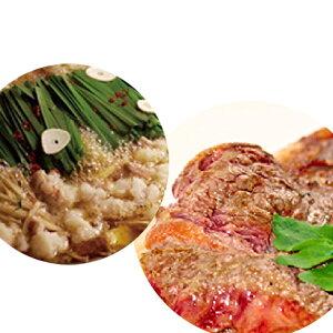 【ふるさと納税】月形熟成牛厚切ステーキセット&もつ鍋(醤油) 【牛肉・お肉・ホルモン】