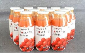 【ふるさと納税】ミニトマトジュースセット