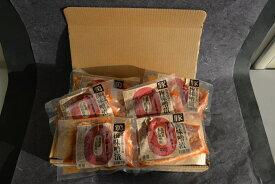【ふるさと納税】梅味噌漬けセット