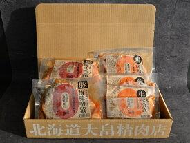 【ふるさと納税】梅・酒粕味噌漬け食べ比べセット