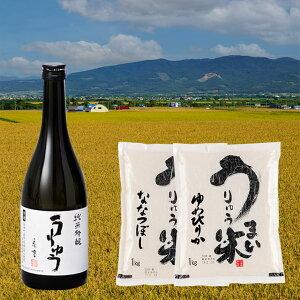 【ふるさと納税】[R2A29]「ゆめぴりか1kg×2」+地酒「純米吟醸うりゅう」(720ml)1本
