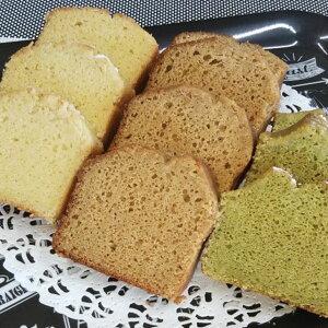 【ふるさと納税】[R02C15]北海道うりゅう町米粉100%グルテンフリー「パウンドケーキ」詰合せ