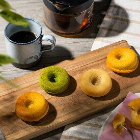 【ふるさと納税】[C20]米粉100%グルテンフリー「焼きドーナツ5種」10個入り