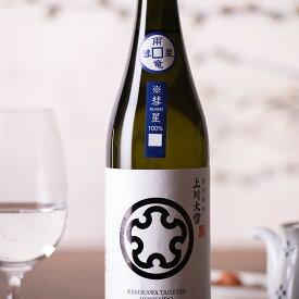 【ふるさと納税】[D39]特別純米酒「雨竜彗星」720ml×1本
