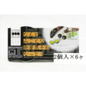 【ふるさと納税】 0612 黒千石発芽納豆 2個入×6ヶ