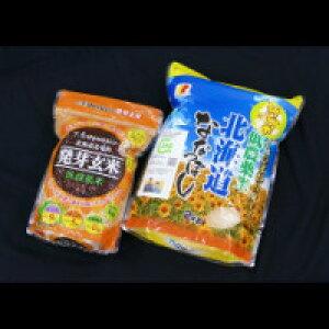 【ふるさと納税】 0502 お米3kg ななつぼし・発芽玄米セット