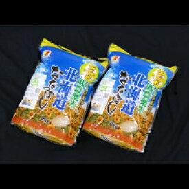 【令和2年度産】【ふるさと納税】 0507 ななつぼし2kg×2袋