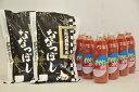【ふるさと納税】〜3/31までの期間限定!鷹栖町産ななつぼし10キロとオオカミの桃6本