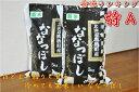 【ふるさと納税】鷹栖町産ななつぼし(10キロ)