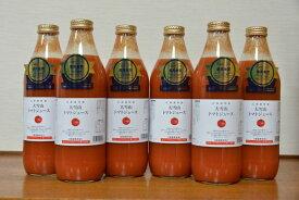 【ふるさと納税】大雪山トマトジュース無塩(6本入)