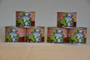 【ふるさと納税】エゾ鹿肉 たけのこ味噌缶詰セット