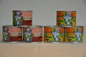 【ふるさと納税】エゾ鹿肉 もみじカレー・たけのこ味噌煮缶詰セット