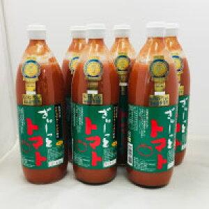 【ふるさと納税】トマトジュース「ぎゅーっとトマト」無塩セット(1000ml×6本)