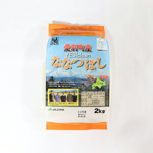 【ふるさと納税】愛別町産米(ななつぼし2kg&もち米1kg)【A55215】