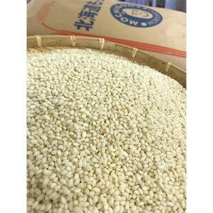 【ふるさと納税】特別栽培米のもち米2kg 岸田農園より直送!【207】【1087007】