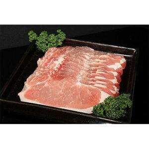 【ふるさと納税】上川町産「渓谷・味豚」豚肉セット(ロース・肩ロース・バラ肉 各500g計1.5kg入)【1001】【1096706】