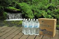 【ふるさと納税】特A東川米ななつぼし30kgと大雪旭岳源水のセット(5kg×6袋と2L×12本を2回に分けてお届け!)