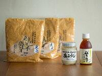 【ふるさと納税】みそ食べ比べセット(塩麹・たまり汁つき!)