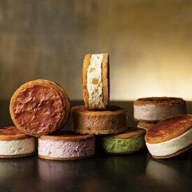 【ふるさと納税】フェルムラテール美瑛 季節限定味入りバターチーズサンド9個セット[012-21]