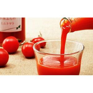 【ふるさと納税】ミニトマト【ラブリーさくら】ジュース500ml×3本セット 【果汁飲料・野菜飲料・トマトジュース】