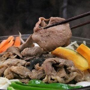 【ふるさと納税】ジンギスカン 1.5kg 【鍋付き】