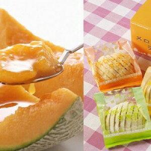 【ふるさと納税】ふらの赤肉メロン1玉&メロンパンラスク3種SET