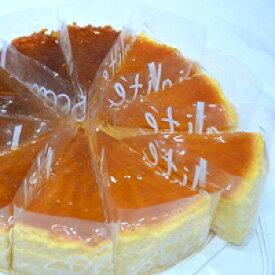 【ふるさと納税】マスカルポーネチーズスフレ(カットタイプ)