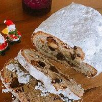 【ふるさと納税】クリスマスシュトレンと焼き菓子