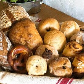 【ふるさと納税】北の大自然からお届け★自家製天然酵母パン
