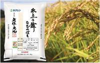 【ふるさと納税】北海道産米ななつぼし「氷点の舞」10kg