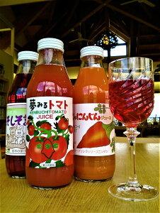 【ふるさと納税】野菜ジュース詰め合わせセット