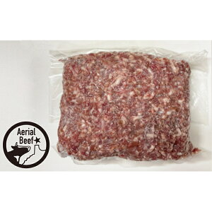 【ふるさと納税】北海道美深産 エアリアルビーフ ひき肉 2kg 【お肉・ハンバーグ・牛肉】