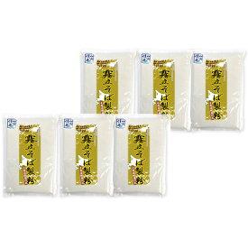 【ふるさと納税】そば粉6kg 北海道幌加内産 【麺類・そば粉・そば・蕎麦・6kg】