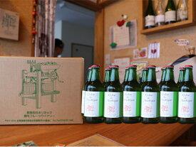 【ふるさと納税】増毛シードル12本セット 3-035-001