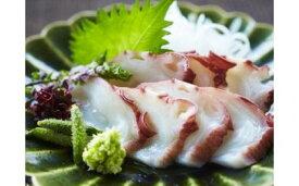 【ふるさと納税】旨み抜群☆遠別煮タコ足セット(約2kg)