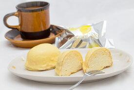 【ふるさと納税】レモンケーキ